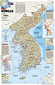 Korea Nord Sud