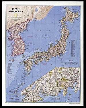 immagine di mappa murale mappa murale Giappone e Corea - mappa murale plastificata, laminata, scrivibile e lavabile - con cartografia politica, aggiornata e molto dettagliata - 58 x 76 cm