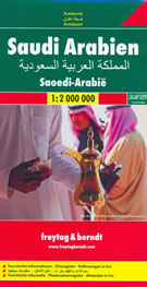 mappa Arabia Saudita, Qatar, Emirati Arabi Uniti, Oman, Yemen, Kuwait con Riyad, La Mecca, Gedda, Qatif, Sakaka, Tabūk, Al Madina, Hufuf, Buraydah, Khamasin