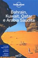 guida Bahrain, Kuwait, Qatar e Arabia Saudita con Manama, Hajj, Riyadh 2014