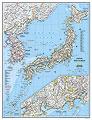 Giappone e Corea - carta murale plastificata, laminata, scrivibile e lavabile - con cartografia politica, aggiornata e molto dettagliata - 58 x 76 cm
