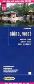 mappa stradale Cina occidentale / China West - con Taiyuan, Yinchuan, Lanzhou, Xi'An, Chengdu, Chongqing, Lasa (Lhasa), Talimu Pendi, Urumqi - Mappa Plastificata