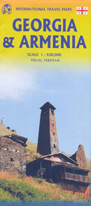 mappa stradale Georgia, Armenia - con mappe delle città di Tbilisi, Yerevan - nuova edizione