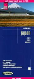 mappa Giappone / Japan Hokkaido, Honshu, Shikoku, Kyushu, Okinawa, isole Ryukyu impermeabile e antistrappo