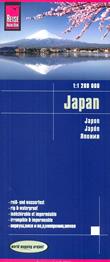 mappa Giappone / Japan Hokkaido, Honshu, Shikoku, Kyushu, Okinawa, isole Ryukyu impermeabile e antistrappo 2019