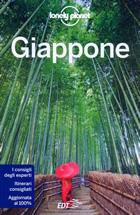 guida Giappone con Tokyo, Monte Fuji, Honshu, Hiroshima, Kyoto, Kansai, Shikoku, Kyushu, Okinawa, Sapporo, Hokkaido 2014