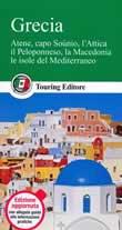 guida Grecia con Atene, capo Sounio, l'Attica, il Peloponneso, la Macedonia, le isole del Mediterraneo 2015