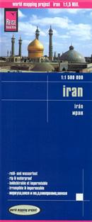 mappa Iran con Tehran, Tabriz, Gorgan, Kermanshah, Esfahan, Ahvaz, Shiraz, Bushehr stradale, impermeabile e antistrappo 2014
