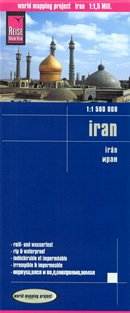 mappa Iran con Tehran, Tabriz, Gorgan, Kermanshah, Esfahan, Ahvaz, Shiraz, Bushehr stradale, impermeabile e antistrappo