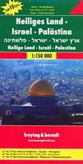 mappa Israele, Palestina, Terra Santa Hefa/Haifa, Tel Aviv, Gaza, Gerusalemme/Jerusalem, Elat 2017
