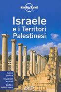guida Israele e i Territori Palestinesi con Haifa, Galilea, Golan, Lago di Tiberiade, Tel Aviv, Cisgiordania, Gerusalemme, Mar Morto, Striscia Gaza, Negev, Petra, Sinai