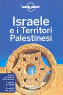guida Israele