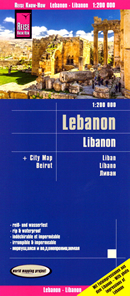 mappa Libano con Beirut, Tarabulus Tripoli, Biblo, Sidone, Tiro, Nabatiye, Zahle, Baabda, Baalbek, Hermel città di Beirut stradale impermeabile e antistrappo 2019