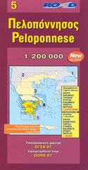 mappa Peloponneso (Grecia) con Argo Mykines, Corinto, Kalamata, Patrasso, Pirgo, Sparta, Tripoli, Nauplia