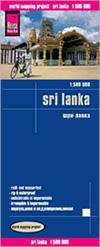 mappa stradale Sri Lanka - con Colombo, Kandy, Polonnaruwa, Anuradhapura, Jaffna, Gala - mappa plastificata - edizione 2016