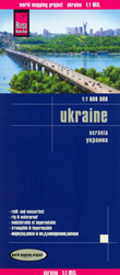 mappa Ucraina / Ukraine con Odessa/Odesa, Simferopol, L'Viv, Kherson, Dnipropetrovs'k, Donets'k, Kryvi Rih, Poltava, Charkow/Kharkiv, Sumy, Kursk impermeabile e antistrappo